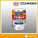 コニシ 速乾ボンド G10Z 1kg (#43053)