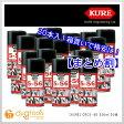 呉工業 CRC5-56(クレ556) 320ml (1004) 20本 【02P27May16】