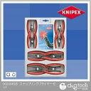 クニペックス スナップリングプライヤーセット 002004SB