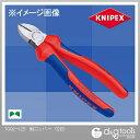 クニペックス 斜ニッパー(SB) 7002-125