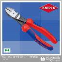 クニペックス 強力型斜ニッパー(硬線用)(SB) 7402-180