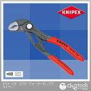 クニペックス コブラ ウォーターポンププライヤー 8701-125