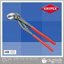 クニペックス コブラ ウォーターポンププライヤー 8701-400