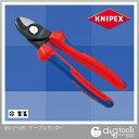 クニペックス ケーブルカッター 9512-165