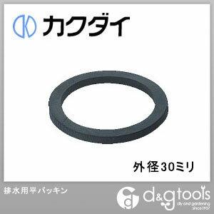 カクダイ 排水用平パッキン 外径30ミリ (0473-25)