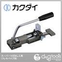 カクダイ スーパーつば出し工具(フレキパイプ用) (6081)