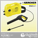 High pressure washing machine K2 .021 (1601-5360) for ケルヒャー /KARCHER families