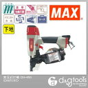 マックス 常圧釘打機 (CN-450)...