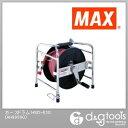 マックス ホースドラム (HSD-630) エアーホースドラム エアホース