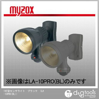 1 マイゾックス light type sensor light black (LA-10PRO(BL))