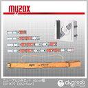 マイゾックス ニューアル5点セット 60mm幅 [021007] 5点セット(ケース付) アルミ製標尺 NAR-5set