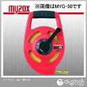 マイゾックス マイグラス 30m (MYG-30) 巻尺巻尺 コンベックス メジャー