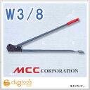 MCC 全ネジカッター AB-3W AB0203