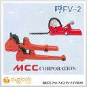 MCC フットバイス FV-2 FV0120