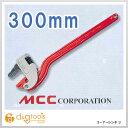 MCC コーナーレンチ U 300 (CW300) コーナーレンチ レンチ