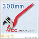 [MCC] It is point 5 times in 300 corner wrench slim wide (CWT300)CWT-300 ★ entries! Until money of 5/24() 10:00 - 5/27( moon) 23:59★