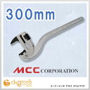 [MCC] It is point 5 times in 300 corner wrench aluminum slim wide (CWTDA300) ★ entries! Until money of 5/24() 10:00 - 5/27( moon) 23:59★