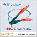 MCC 倍力ワイヤカッター (PWC-210)