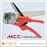 MCC エアコンダクトカッター101/エアコン配管カッター (ADC-101) パイプ用カッター パイプ パイプ用 カッター 切断機
