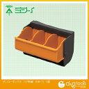 未来工業 デンコーボックス (小物箱) (DB-1) パーツケース 工具箱 ツールボックス 工具ボックス ケース ボックス パーツボックス