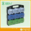 未来工業 デンコーキャリーボックス (DB-9C) パーツケース 工具箱 ツールボックス 工具ボックス ケース ボックス パーツボックス