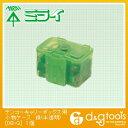 未来工業 デンコーキャリーボックス用小物ケース 緑(半透明) (DB-G) パーツケース 工具箱 ツールボックス 工具ボックス ケース ボックス パーツボックス