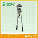 未来工業 チャンバー (天井下地部材切断工具) MC-19V 1 組