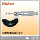 ミツトヨ 標準外側マイクロメーター(102-301) (M310-25) マイクロメーター マイクロ マイクロメータ