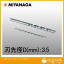 ミヤナガ 磁器タイル用ドリル (Z035) 丸軸 コンクリートドリル コンクリート ドリル
