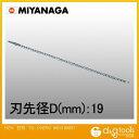 ミヤナガ 六角軸ロングビット 法面工事用 HEX 石材 HEX19065