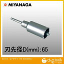 ミヤナガ ハンマー用コアビット600W コアボディ(カッター) 軽量ハンマードリル用 (600W65C)