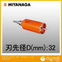 ミヤナガ 乾式ドライモンドコアドリル/ポリクリックシリーズ SDSシャンク セット品 (PCD32R)