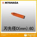 ミヤナガ 乾式ドライモンドコアドリル/ポリクリックシリーズ カッター 60mm (PCD60C)