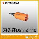 【ミヤナガ】 ハイパーダイヤコア CPシキ セット 110 (PCHP110)