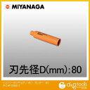ミヤナガ ハイパーダイヤコア/ポリカッターΦ80(刃のみ) 80 PCHPD080C
