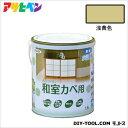 アサヒペン NEW水性インテリアカラー和室カベ用 無臭水性塗料 浅黄色 1.6L