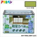 アサヒペン NEW水性インテリアカラー和室カベ用 無臭水性塗料 うぐいす色 5L