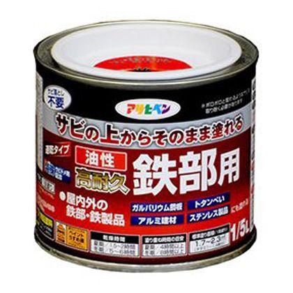 アサヒペン 油性高耐久鉄部用塗料 黒 1/5L ...の商品画像