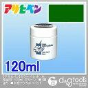 アサヒペン カラーパレット 水性塗料 1回塗り 水性アクリルペイント グリーン 120ml