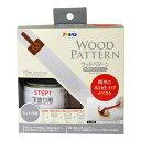 アサヒペン 水性ウッドパターン 木彫仕上げセット ホワイトウッドセット 200mlセット