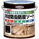 アサヒペン 木材防虫防腐ソート ブラウン 2.5L