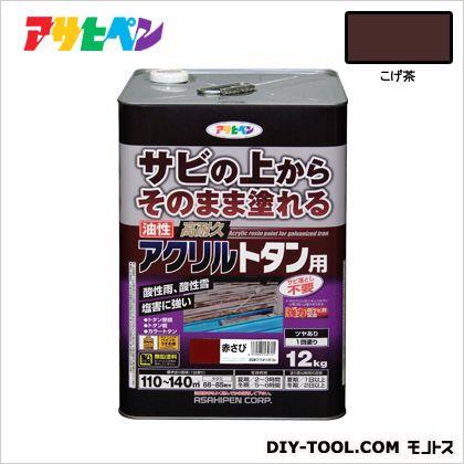 アサヒペン 油性高耐久アクリルトタン用塗料(ペンキ) こげ茶 12kg アサヒペン トタン塗料 とたんペンキ