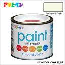 アサヒペン 水性多用途EX ミルキーホワイト 1/5L asahipen 塗料 水性塗料