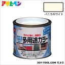 アサヒペン 水性多用途カラー バニラホワイト 1/5L asahipen 塗料 水性塗料