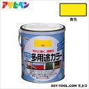 アサヒペン 水性多用途カラー 黄色 1.6L asahipen 塗料 水性塗料