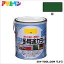 アサヒペン 水性多用途カラー 緑 1.6L asahipen 塗料 水性塗料