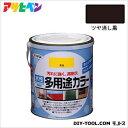 アサヒペン 水性多用途カラー ツヤ消し黒 1.6L アサヒペン 水性塗料 塗料 ペンキ 水性 水性塗料 水性ペンキ ペンキ塗料