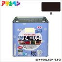 アサヒペン 水性多用途カラー 黒 10L asahipen 塗料 水性塗料