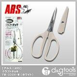 アルス NEWクラフトチョキ鋏(CRAFT Choki) 花材 ホワイト (FW-330H-W) 【HLSDU】