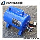 アネスト岩田キャンベル エアーブラシ用サブタンク (CHST-02) コンプレッサー補助タンク ポンプ コンプレッサー